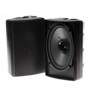 "Aerpro APUB69S 6x9"" Surface Mount Speaker"
